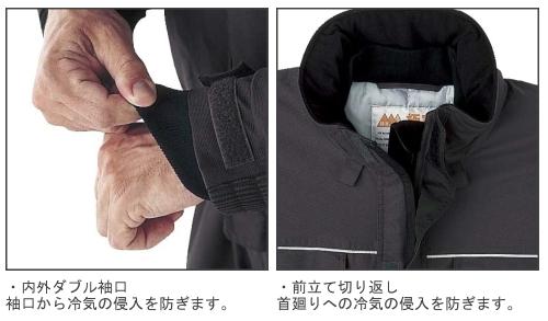 51002優れた機能性の防寒コート