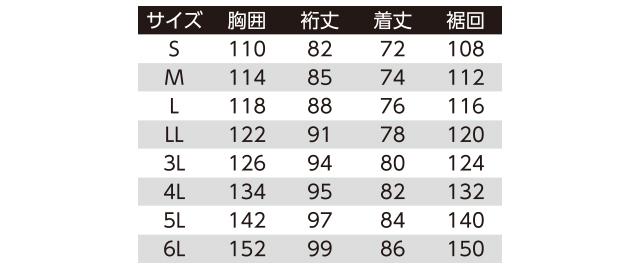 旭蝶繊維51031